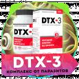 DTX-3 (ДТИкс 3) - от паразитов