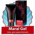 Maral Gel (Марал Гель) - гель для увеличения и эрекции