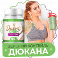 Зелёный коктейль Дюкана