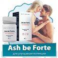 Ash be Forte (Аш би Форте) - Капсулы для улучшения потенции, профилактики простатита