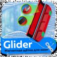 GLIDER (Глайдер) - Магнитная щетка для окон