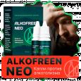 AlkoFreen Neo (АлкоФрин Нео) - средство от алкогольной зависимости