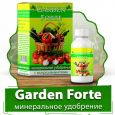 Garden Forte - минеральное удобрение