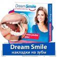 Dream Smile (Дрим Смайл) - приобретите улыбку мечты за одно мгновение