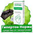 Гипертон Норма - средство от гипертонии