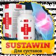 SUSTAWIN (Суставин) - для суставов