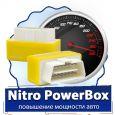 Nitro PowerBox (Нитро ПоверБокс) - повышение мощности автомобиля