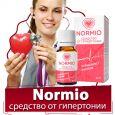 Normio (Нормио) - средство от гипертонии