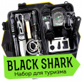 Black Shark - набор для выживания