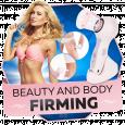 BEAUTY AND BODY FIRMING (Бьюти Энд Боди Фирмин) - Антицеллюлитный вакуумный массажер
