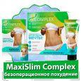MaxiSlim Complex (Максислим Комплекс) - безоперационное похудение