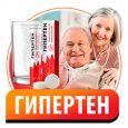 Гипертен - средство от гипертонии