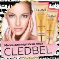 Cledbel 24K Gold (Кледбел 24к Голд) - маска-пленка с лифтинг-эффектом