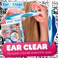 Очиститель ушей EAR CLEAR