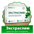 Экстраслим (Exstraslim) - натуральное средство для похудения