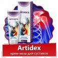 Artidex (Артидекс) - крем-мазь для суставов