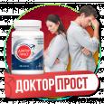 Доктор Прост - препарат для мужского здоровья