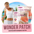 Wonder Patch (Вондер Патч) - жиросжигающие патчи