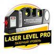 Laser Level Pro (Лазер Левел Про) - лазерный уровень