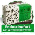 Endocrinofort (Эндокринофорт) - сбор для щитовидной железы