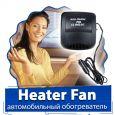 Автомобильный обогреватель Heater Fan (Хитер Фан)