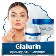 Gialurin (Гиалурин) - крем против морщин