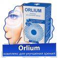 Orlium (Орлиум) - комплекс для улучшения зрения