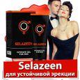 Selazeen (Селазин) - Гель для устойчивой эрекции