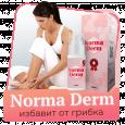 NormaDerm (Нормадерм) от грибка и псориаза