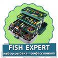 Fish Expert (Фиш Эксперт) - набор рыболова-профессионала