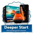 Deeper Start (Дипер Старт) - Беспроводной эхолот с WI-FI