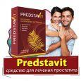 Predstavit (Представит) - средство от простатита