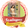 Slim Shapewear - комбидресс