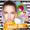 Snail Me - Крем из улиток