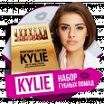 Kylie Birthday Edition - набор матовых помад Келли