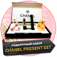 Chanel Present Set (Шанель Презент Сет) - подарочный набор
