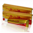 Yiganerjing - китайский крем от псориаза