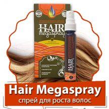 Спрей хаир мегаспрей — эффективное средство для роста волос