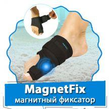 MagnetFix (МагнетФикс) - магнитный фиксатор от вальгусной деформации