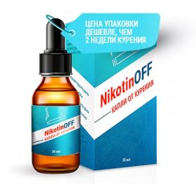 NikotinOFF