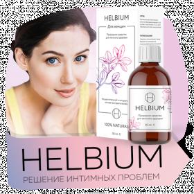 Helbium