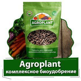 Agroplant