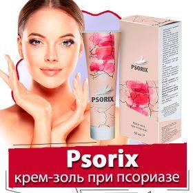 Psorix