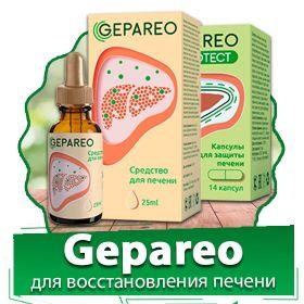 Gepareo
