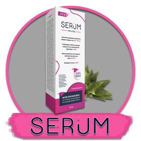 Мультикомплекс экстраординарных масел Serum