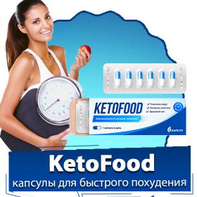 KetoFood
