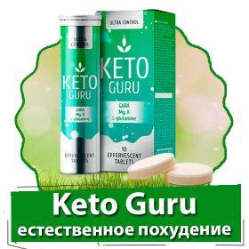 Keto Guru (Кето Гуру)