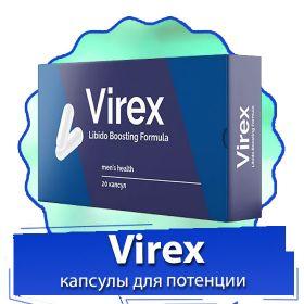 Virex