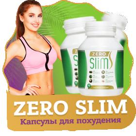 Zero Slim
