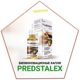 Predstalex